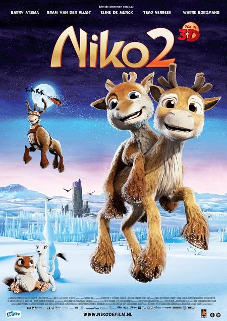 películas para ver con niños estrenos Querolets 7