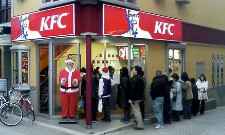 tradiciones navideñas - kfc en navidad